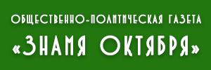 Сайт общественно-политической газеты Добровского района Липецкой области